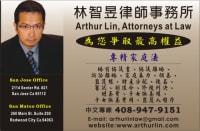 Arthur Chih-Yu Lin